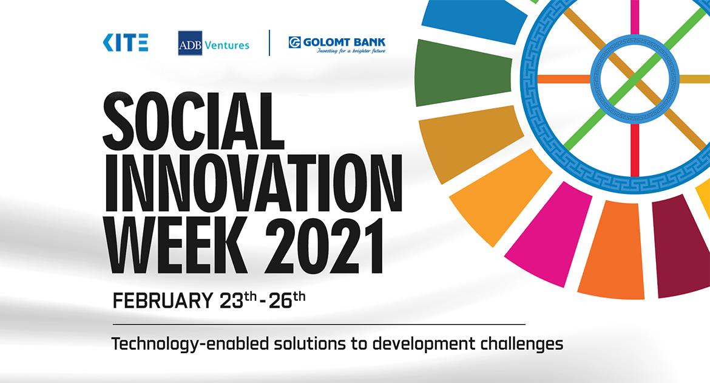 """""""Social Innovation Week 2021"""" арга хэмжээг Голомт банк дэмжин ажиллаж байна"""